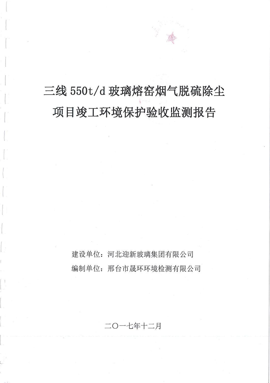 MX-2318UC_20171228_094818_001.jpg